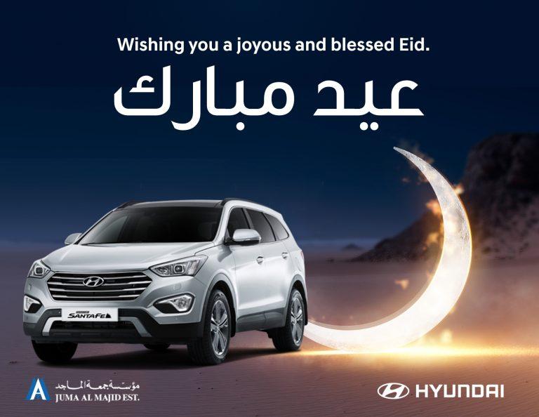 Hyundai Eid